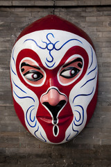 traditional old theater mask in china
