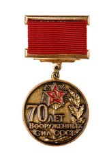 russian medal on white close up