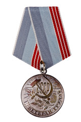 russian medal on white
