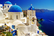 Beautiful Santorini View Of Ca...