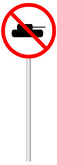 Tank stop sign on white