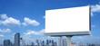 Blank billboard - 34851174