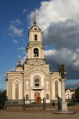 Kathedrale in Donetsk / Ukraine