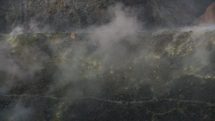 Inside volcano crater
