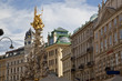 ancient architecture in the city of Vienna