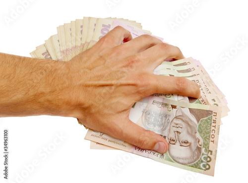 money grivna hand