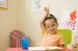 Lever la main pour aller aux toilettes à l'école