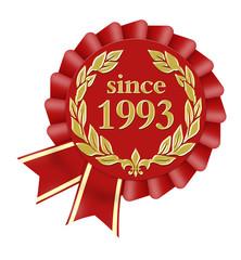 since 1993 button seal siegel jubiläum