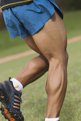 Close up of Hispanic man's legs