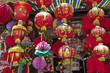 Ornate lanterns in Vietnamese shop