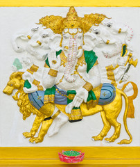 Indian God Ganesha or Hindu God Name Heramba Ganapati avatar