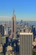 Landmark New York City Buildings