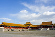 Ancient building of Forbidden City