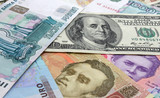 currencies: euro, dollar, rouble, hrivna poster