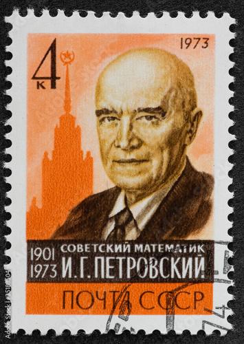 Poster Postal stamp. Petrovskii, 1973