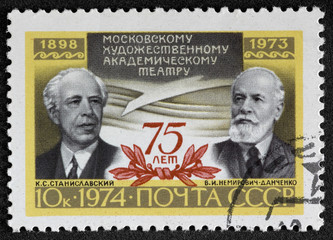 Postal stamp. Stanislavskii and Nemirovich-Danchenko, 1974