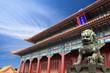 Fototapete Asien - Peking - Andere