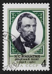 Postal stamp. Nikitin, 1974