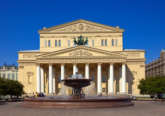 Daylight view of the Grand Theatre  in Moscow, Russia