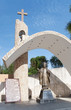Statue to John Paul II in Santa Clara, Cuba
