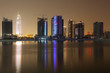 Dubai Business Bay at night, United Arab Emirates