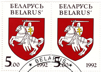 postage stamps  with coat of arms of Belarus from 1991 to 1995