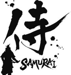 japanese letter samurai