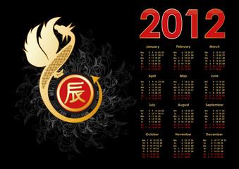 Calendar 2012 year. Dragon symbol