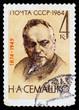 Постер, плакат: Postal stamp Nikolai Aleksandrovich Semashko 1964