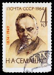 Postal stamp. Nikolai Aleksandrovich Semashko, 1964