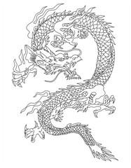 Chinese Base Dragon