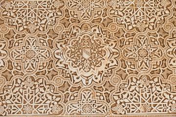 Alhambra de Granada. Arabic relief in Nasrid Palaces