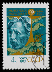 Postal stamp. Mikaloyus Konstantinas Chyurlenis, 1975