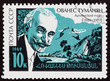 Postal stamp. Ovanes Tumanyan Tadevosovich, 1969