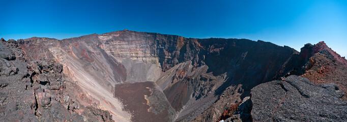 Cratère de la Fournaise - Ile de La Réunion