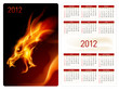 Calendar twenty twelve. Red Dragon.