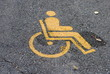 Постер, плакат: yellow road marking for disabled and invalid parking