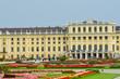 Jardins du palais de Schonbrunn à Vienne