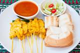 Delicious Thai food call  MOO SATAE poster