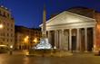 Piazza della Rotonda, Pantheon, Roma