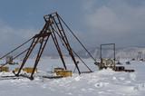 scientific station