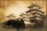 Fototapeta japoński - zamek - Zamek