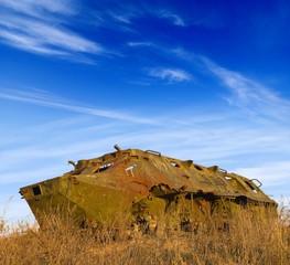broken atc in a steppe