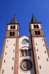 Dom Sankt Kilian in Würzburg