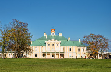 Menshikov palace in Lomonoisov in autumn
