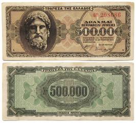 Old Greek Money