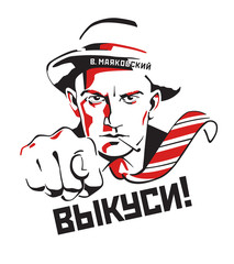 Россия хочет возобновить отношения с Турцией, - Путин - Цензор.НЕТ 2460