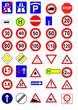 40 Verkehrsschilder