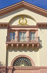 Staatliche Münze Karlsruhe