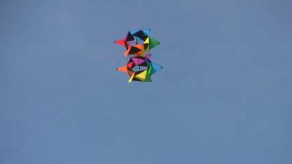 Magical Swirling Kite